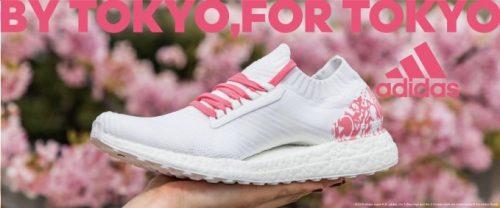 Adidas Cherry Blossom UltraBOOST X
