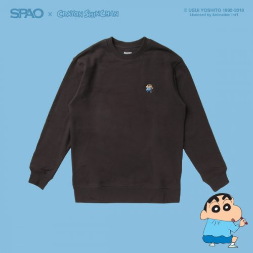 495149c4d0 Shop the new Crayon Shinchan collection directly from the Korean online  website Gmarket and send it to our Korean warehouse! Shop sweaters ...
