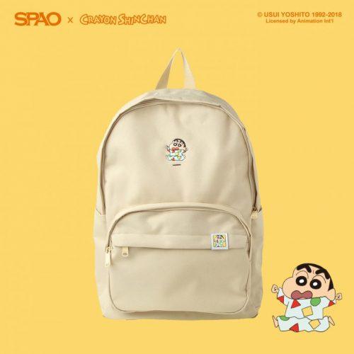 Korean Spao X Crayon Shinchan Latest Collection!  e74121dbb8598