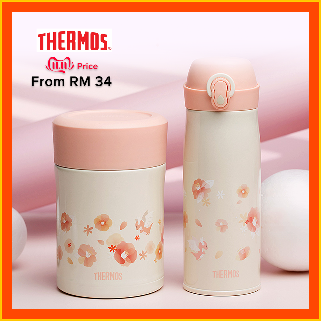 11.11 Sale 2019 - Thermos
