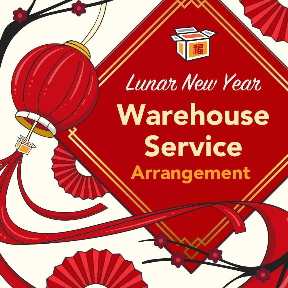 cnywarehouseservice