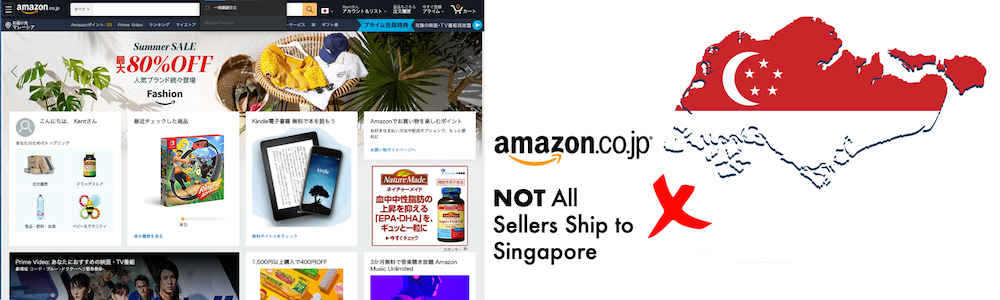 shop amazon japan ship to Singapore