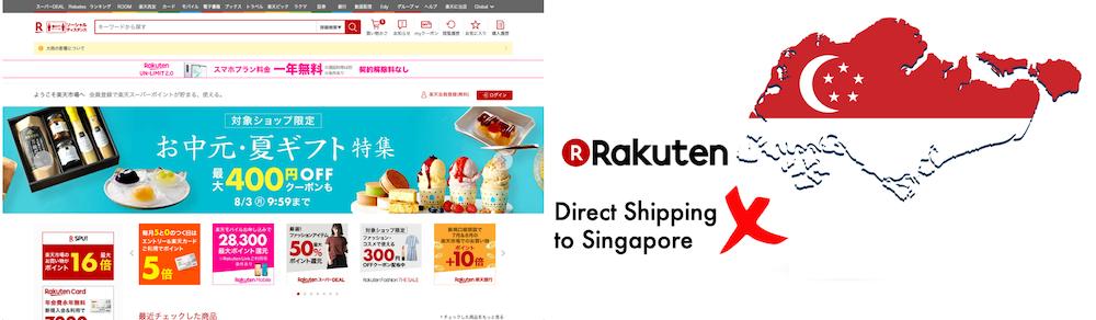 shop rakuten ship to Singapore