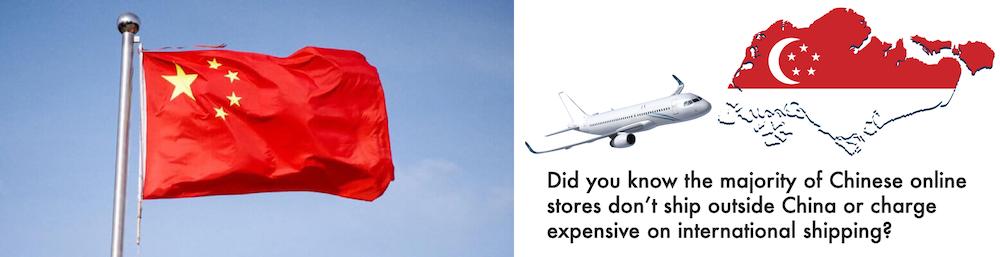 shop china ship to Singapore